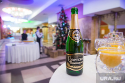 Поздравление от Евгения Куйвашева в Театре Эстрады. Екатеринбург, советское шампанское