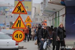 Гринвич и перекладка трамвайных путей на ул. 8 марта. Екатеринбург, дорожные знаки, дорожные работы, пешеходы