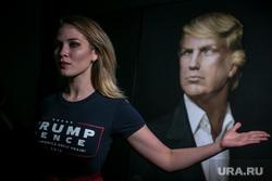 Трамп-пати в баре Union Jack. Москва, катасонова мария, портрет трамп дональд