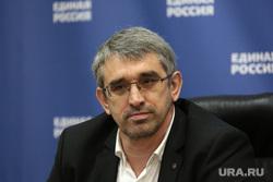 Пресс-конференции по итогам выборов в Пермском крае, чусовитин алексей