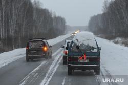 Зимняя дорога. Челябинск, зима, обгон