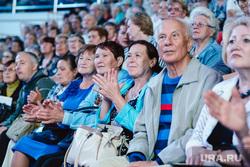 День пенсионера. Екатеринбург, пенсионеры