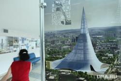 Выставка проектов реконструкции телебашни. Екатеринбург, телебашня, проекты телебашни, недостроенная телевышка
