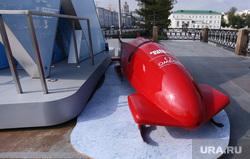 Бобслейные сани (боб) возле Олимпийских часов на Плотинке. Екатеринбург, бобслей, сани, олимпийские часы, омега, omega