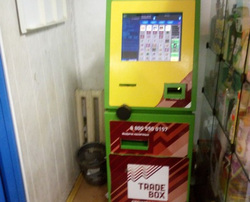 Игровой автомат братва бесплатно онлайн