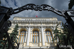 Центральный банк России. Москва, банк россии, центральный банк рф, цбрф