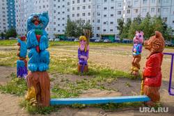 Алла Бадина о стоянках и детсадах. Нижневартовск, детская площадка, тотемы