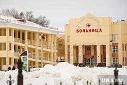 Ханты-Мансийск, Окружная клиническая больница, окб