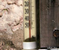 Визит Евгения Куйвашева в Сухой Лог. Исправление коммунальной аварии, термометр, холод, мороз