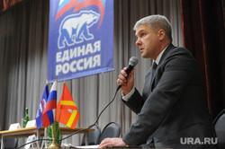 Встреча с избирателями. Праймериз. Челябинск., панов юрий, единая россия