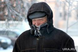 Мороз.Курган, мороз, холод на улице, зима