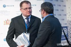 IV Всероссийский форум по технологическому присоединению
