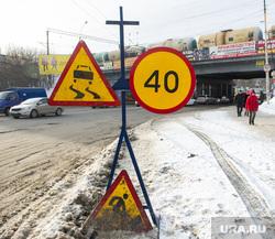 После потопа на Малышева-Восточная. Екатеринбург, дорожные работы