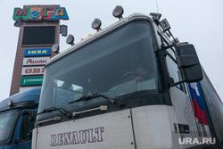 Дальнобойщики на М10. Москва, фуры, рено, грузовик, автомобиль, дальнобойщики, мега