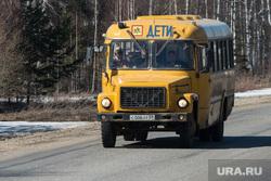 Пермь. Клипарт., школьный автобус, дети