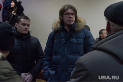 Суд арестовывает Новикова СЖАТЫЕ фото, Новиков сын