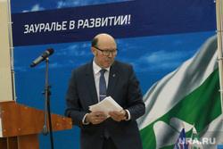 Конференция Единой России. Курган, исламов марат