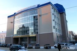 Зимний Курган., зима, кгу, курганский государственный университет