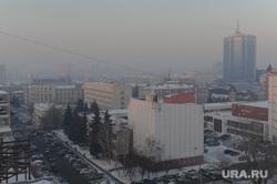 Смог над городом. Экология. Челябинск., смог, экологическая лаборатория