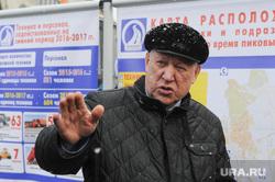 Совещание по снегоуборочной технике Южуралмост Тефтелев Челябинск, южуралмост, тефтелев евгений