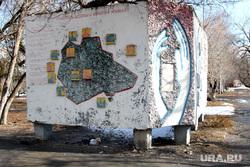 Горсад Курган, городской сад