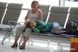 Открытие грузового терминала аэропорт Кольцово. Архив 2012. Екатеринбург., пассажиры, ожидающие