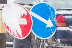 Стрежевская переправа. Излучинск., дорожные знаки, объезд, зима, стоп