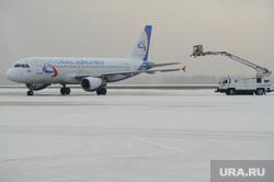 Клипарт. Екатеринбург, уральские авиалинии, авиация, самолет