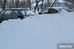 Город в снегу. Курган., сугробы, машины в снегу, зима