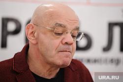 Константин Райкин. Екатеринбург, райкин константин