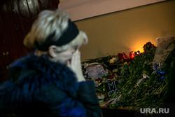 Мемориалы после крушения ТУ-154 в небе над Сочи. Концертный зал Александрова. Офис доктора Лизы. Москва, мемориал, родственники погибших