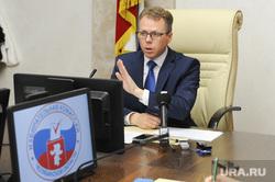 Избирком пресс-конференция Челябинск, фартыгин алексей