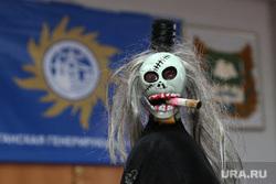 Акция против курения Курган, акция против курения