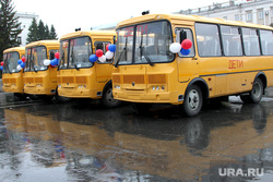 Вручение школьных автобусов Курган, школьные автобусы