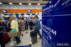 Аэропорт Шереметьево. Москва, туризм, пассажиры, аэрофлот, эконом класс, шереметьево