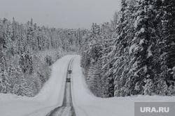Встреча тургруппы Меридиан на дороге в Ивдель, природа урала, зимняя дорога