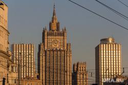 Клипарт. Москва. Ноябрь, министерство иностранных дел рф, город москва