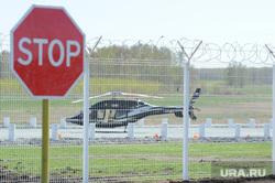 Клипарт. Челябинск, вертолет, знак стоп, колючая проволока, bell 429, ограда