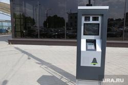 Паркоматы новые, виды города Пермь, паркомат