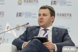 Гайдаровский форум-2016? первый день. Москва, орешкин максим
