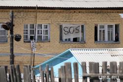 Бунт в исправительной колонии 46. Невьянск, зона, колония, тюрьма, sos