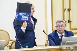 День российской прессы - 2017. Прием губернатора Якушева. Тюмень