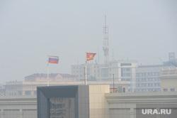 Смог над Челябинском, смог