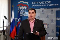 Дебаты Единая Россия Курган, чечулин дмитрий