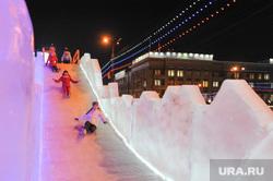 Ледовый городок. Челябинск, горка