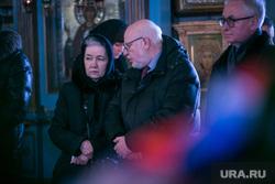 Доктор Лиза, прощание (лоурез). Москва