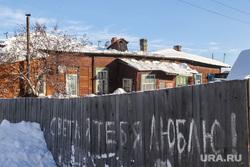 Провал крыши многоквартирного муниципального жилого дома на улице Большевиков в Тюмени