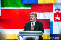 12 ежегодная итоговая пресс-конференция Путина В.В. Москва, песков дмитрий