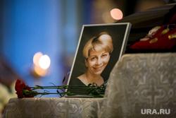 Прощание с Елизаветой Глинкой (хайрезы). Москва, глинка елизавета