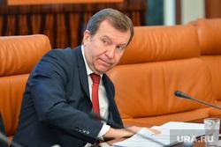 Заседание правительства. Челябинск., пшеницын андрей